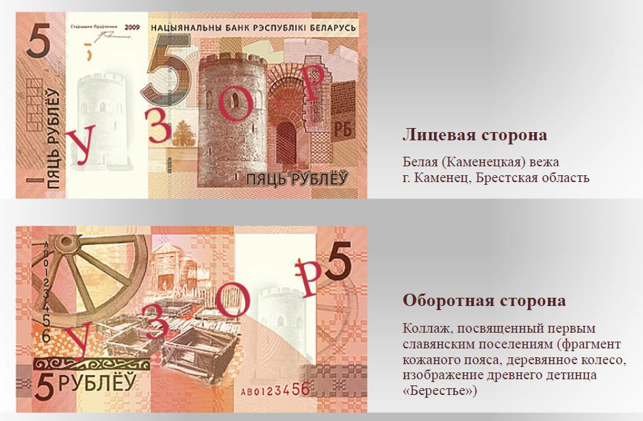 как выглядит белорусский паспорт фото